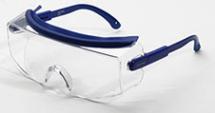 Top Gun Optico (Sobre gafas formuladas)